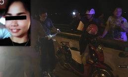 สาววัย 24 ทิ้งรถแล้วโดดสะพานสูงที่สุดภาคใต้ จมน้ำหายเป็นปริศนา
