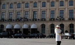 เจ้าหญิงซาอุฯถูกโจรกรรมเพชร มูลค่ากว่า 30 ล้าน กลางโรงแรมหรูกรุงปารีส