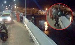 หนุ่มน้อยใจพี่สาว คิดสั้นกระโดดแม่น้ำมูล กู้ภัยชาร์จตัวช่วยชีวิตจนปลอดภัย