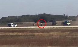 อย่างกับในหนัง! ตำรวจฝรั่งเศสไล่ล่ารถต้องสงสัย หลังตั้งใจชนทะลุอาคารสนามบิน