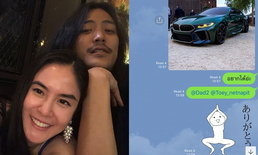 """คำตอบที่ได้พีคมาก เมื่อ """"ต๊อด ศิณะ"""" ขอพ่อซื้อรถหรูที่ไม่มีขายในไทย"""