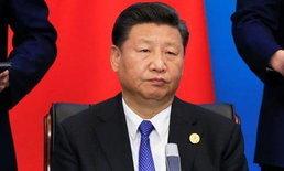 ตลาดหุ้นผันผวน จีนยื่นขอคว่ำบาตรสินค้าสหรัฐฯ มูลค่ากว่า 2 แสนล้านบาท