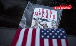 """สิ่งละอันพันละน้อยจากงานศพของ """"วุฒิสมาชิกจอห์น แมคเคน"""""""