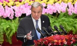 """สหประชาชาติจัดไทยเป็น """"ประเทศน่าละอาย"""" ผลจากการคุกคามสิทธิมนุษยชน"""