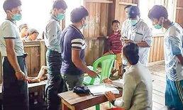 โรคระบาดปริศนาคร่าเด็ก 7 ชีวิตในเมียนมา คาดเป็นโรคปอดบวมชนิดเฉียบพลัน