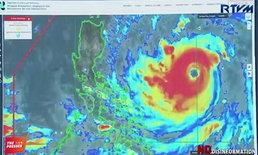 """ฟิลิปปินส์สั่งอพยพด่วน """"ไต้ฝุ่นมังคุด"""" จ่อถล่มเกาะลูซอน ส่งฝนมาตกถึงไทย"""