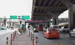เตรียมตัวเผื่อเวลา ปิดถนนวิภาวดีฯ หน้าสนามบินดอนเมือง 14-17 ก.ย. หลัง 4 ทุ่ม
