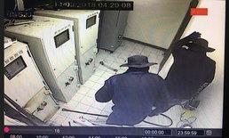 กล้องจับภาพ 2 ไอ้โม่งแบกถังแก๊สเผาตัดประตูแบงก์ดัง-แต่หมดปัญญางัดตู้เอทีเอ็ม