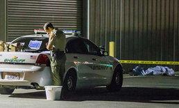 แคลิฟอร์เนียสะเทือนขวัญ! หนุ่มใหญ่หึงอดีตเมียไล่ยิงคนดับ 5 ศพ ก่อนยิงตัวตาย