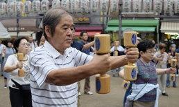 ผู้สูงวัยอายุเกินร้อยญี่ปุ่น พุ่งแตะ 7 หมื่นคน ต้นทุนค่าทำของขวัญแจกคนชราเพิ่ม