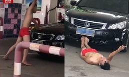 ชายสุดเพี้ยน ใส่แต่กางเกงในเต้นขวางรถในปั๊มน้ำมัน ถูกจับอ้างจำไม่ได้-โดนผีสิง