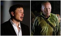 """ฮีโร่ดำน้ำถ้ำหลวง ฟ้องเรียกค่าเสียหาย """"อีลอน มัสก์"""" 2.5 ล้าน หลังถูกกล่าวหาข่มขืนเด็ก"""