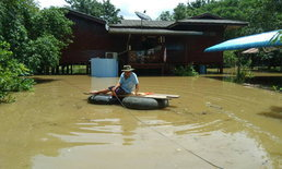 """""""นอภ.พนมสารคาม"""" ยันน้ำท่วม 4 ตำบล กระทบ 500 ครัวเรือน คาดไม่มีฝนซ้ำน้ำลดใน 1 สัปดาห์"""