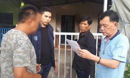 ตำรวจกองปราบบุกจับ หนุ่มสุพรรณบุรี เข้าข่ายพรากผู้เยาว์