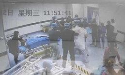หมอสุดซวย โดนญาติคนไข้ถูกรถชนตายรุมตี คนอื่นชี้หมอแค่ผ่านมาพอดี