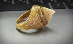 """เตือนคนมี """"แหวนปลาโรนิน"""" ต้องแจ้งครอบครอง ก่อนวันที่ 29 พ.ย.นี้"""