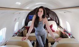"""""""ศรีริต้า"""" ใช้ชีวิตดั่งเจ้าหญิง นั่งเครื่องบินส่วนตัว เที่ยวลอนดอน กับหวานใจ"""