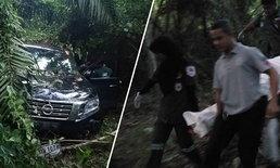 คนร้ายเปิดฉากใช้อาวุธสงคราม ยิงถล่มกระบะชาวบ้านหาของป่า ดับ 1 เจ็บ 4
