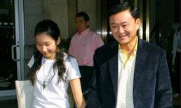"""""""ลูกสาวทักษิณ"""" เล่าเคยกราบเท้าพ่อ ขออย่ากลับไทย หลังรัฐประหาร หวั่นโดนลอบฆ่า"""