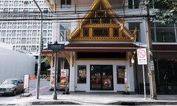 เกือบไหว้! ชาวเน็ตแห่แชร์ร้านฟาสต์ฟู้ดดัง แต่งตึกด้วยศิลปะไทย มองผ่านนึกว่าวัด