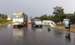 ฝนตกเป็นเหตุ-รถยนต์พุ่งชนท้ายกัน 4 คันรวด บาดเจ็บสาหัส 1 ราย