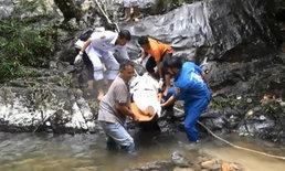 ศพสาวปริศนาตายที่น้ำตกโตนงาช้าง อาจเป็นนักท่องเที่ยวสิงคโปร์
