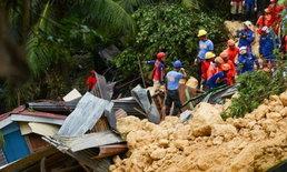 ดินถล่มทับบ้านเกือบ 30 หลังที่ฟิลิปปินส์ ยอดเสียชีวิตพุ่ง 21 คน