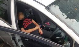 ตายพิสดาร! สาวรุ่นคิดสั้นจุดเตาถ่านขังตัวเองในรถรมควันดับอนาถ