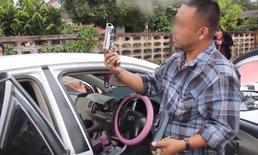 ล้อมจับเก๋งมีพิรุธ-ค้นรถพบปืนลูกซองพร้อมกระสุน เผยประวัติเจ้าของพัวพันปืนเถื่อน