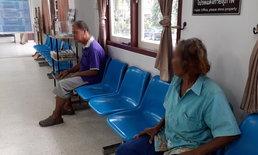 ยายวัย 60 ถูกเพื่อนบ้านข่มขืนตอนอาบน้ำ อ้างแอบชอบมานานแล้ว