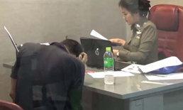 """ไม่เข็ด รวบ """"บังฮิม"""" บุกข่มขืนสาวคาหอพัก พบประวัติก่อคดีฉาวอื้อ"""
