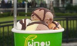 ดราม่าไอศกรีมชื่อดัง จู่ๆ โพสต์เตือนระวังของปลอม ชาวเน็ตชี้ที่แท้เลือดข้นคนจาง