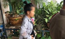"""หญิงสติไม่ดีทำร้ายลูกสาว """"น้านงค์ เชิญยิ้ม"""" หนีออกจาก รพ. โผล่ป่วนที่ปราจีนฯ"""