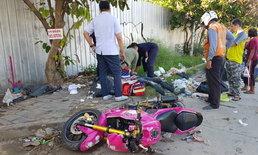 หนุ่มซิ่งจักรยานยนต์เสยถังขยะ จนท.ปั๊มหัวใจยื้อ แต่สุดท้ายไม่รอด