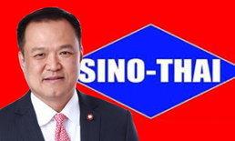 """""""ซิโน-ไทย"""" หน้าตัก """"พรรคภูมิใจไทย""""?"""