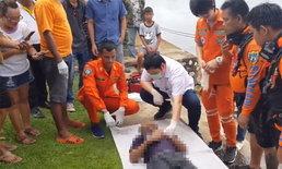 แม่ตามหาลูกชายวัย 41 ปี ป่วยคิดสั้นกระโดดน้ำ เจ้าหน้าที่ค้นหานาน 2 ชั่วโมง พบเป็นศพ!