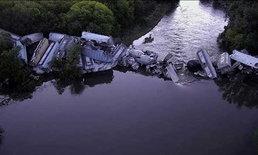 รถไฟสินค้าสหรัฐฯ ตกราง ตู้สินค้าชนพังยับเยิน 35 ตู้ หลังฝนตกหนัก