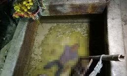 พ่อค้ามะม่วงดองลงไปช่วยลูกน้องหน้ามืดในบ่อหมักมะม่วง สุดท้ายตัวเองตายแทน