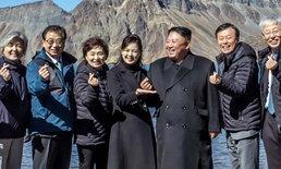 """เกาหลีใต้ปลื้ม """"คิม จองอึน"""" ทำท่า """"มินิฮาร์ท"""" ลบภาพเผด็จการ"""