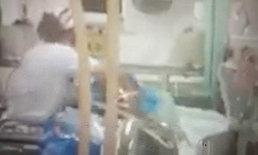ดราม่าสนั่น! โซเชียลแชร์คลิปฉาวพยาบาล เหวี่ยงผ้าใส่หน้าคนไข้ติดเตียง
