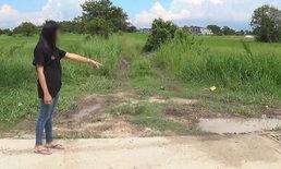 สาวโรงงานผวา โชเฟอร์รถตู้จู่โจมบุกปล้ำกลางทาง ฮึดสู้หนีตายมาได้