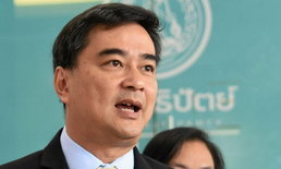 """""""มาร์ค"""" ปัดคุย """"โภคิน"""" ร่วมตั้งรัฐบาล หาก """"พรรคเพื่อไทย"""" ยังอยู่ใต้เงาทักษิณ"""