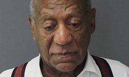 """ดาราตลก """"บิล คอสบี้"""" เซ่นกระแส #METOO ศาลสั่งคุกคดีข่มขืนสาว"""