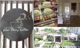 """พระเทพฯ จะเสด็จฯ เปิด """"ร้านกาแฟชายทุ่ง"""" รังสิต-คลองสี่ เสาร์ที่ 29 ก.ย.นี้"""