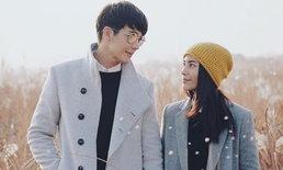 """มาแล้ว การ์ดแต่งงาน """"พุฒ-จุ๋ย"""" แค่ซองก็กินขาด เรียบง่าย แต่แฝงความหรูอลังการ"""