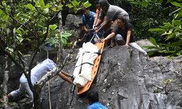 ตร.ยันปมนักท่องเที่ยวจีนถูกฆ่าที่น้ำตกโตนงาช้าง โยงเรื่องชู้สาว