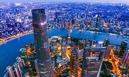 นักวิเคราะห์ชี้ จีนจะแซงหน้าสหรัฐฯ ครองที่หนึ่งเศรษฐกิจโลกภายในปี 2030