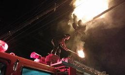 ประชุมเพลิง-เผารังต่อหัวเสือเกาะสัญญาณไฟแดง หลังบินกร่างไล่ต่อยชาวบ้าน