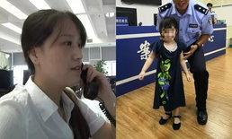ตำรวจหญิงตกใจ ได้รับแจ้งเด็กหญิง 3 ขวบหลงทาง ที่แท้เป็นลูกสาวตัวเอง