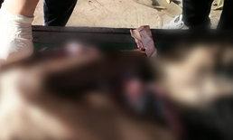 พ่อเฒ่าวัย 72 ฆ่าเมียแล้วเอาแบงค์ร้อยยัดปากศพ เชื่อวิญญาณจะได้ไม่จองเวร